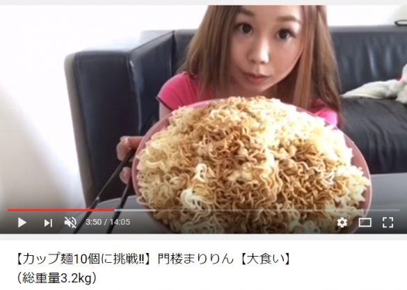カップ麺10個