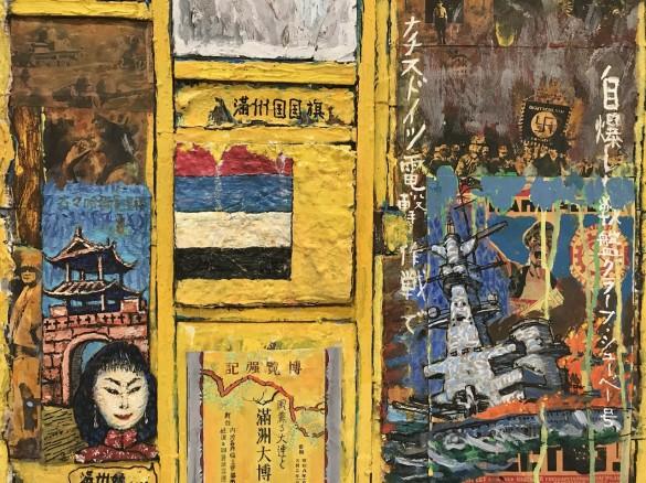 今和次郎×林田嶺一展示室「考現学と考幻学」(撮影:和久井香菜子)