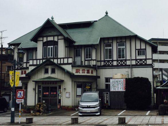 別府・駅前温泉