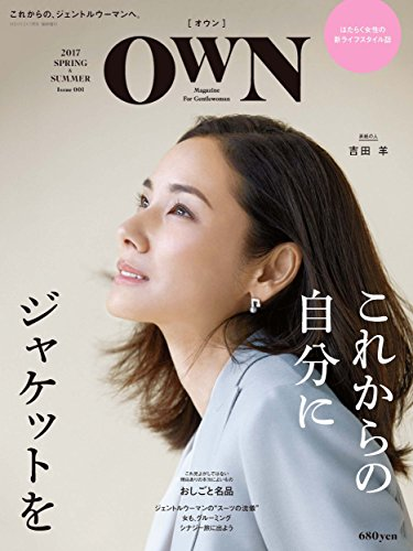 『OWN 2017 SPRING&SUMMER』より