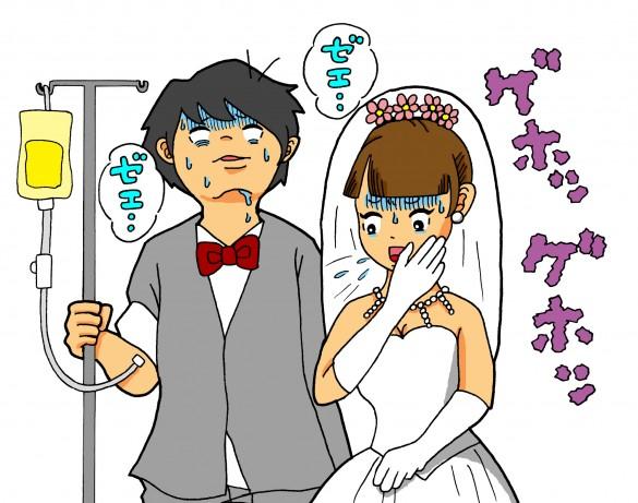 インフルエンザ感染結婚式