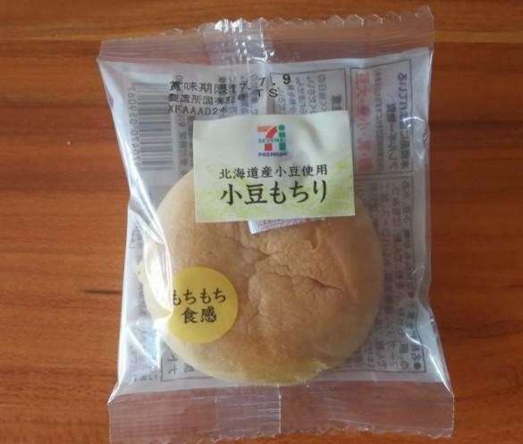 ジェネリック「阿闍梨餅」小豆もちり