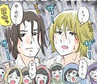 KinKi Kids 横浜スタジアム 2000年9月16日