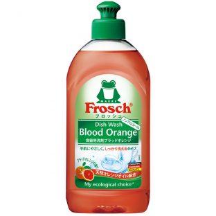 フロッシュ ブラッドオレンジ(旭化成)