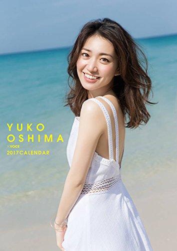 YUKO OSHIMA ×VOCE 2017 CALENDAR