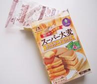 スーパー大麦ホットケーキミックス
