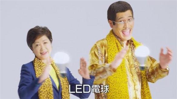 LED啓発動画