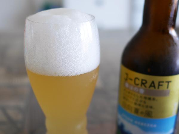 クラフトビール 日向夏の風(宮崎ひでじビール)