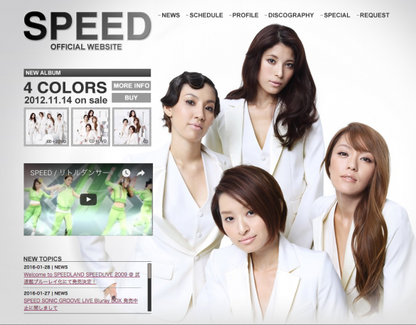 SPEED   Official Web Site