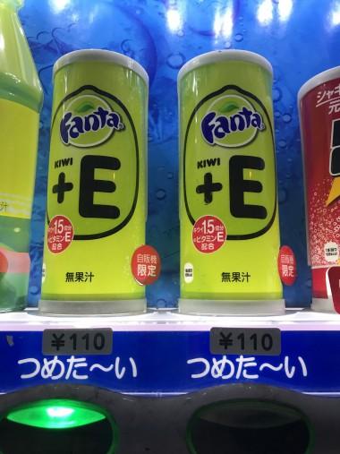 ファンタ キウイ味