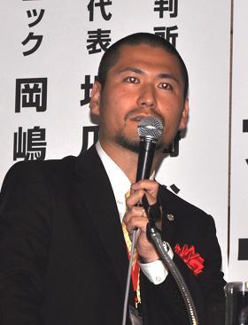 斉藤章佳氏