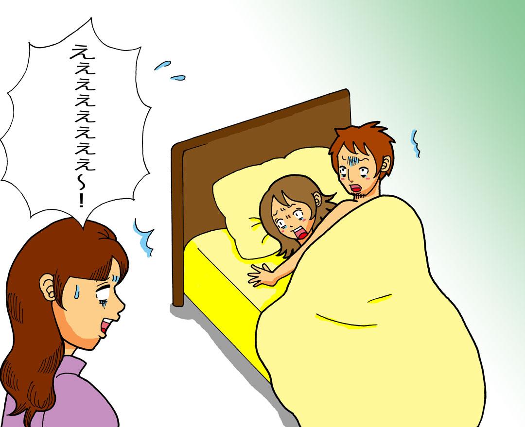 夫が寝室で知らない女性と