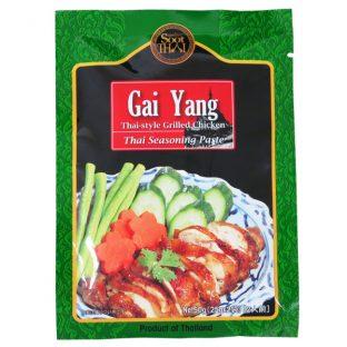 Soot Thai スータイ ガイヤーンペースト(タイ風焼き鳥の素) 50g(124円)