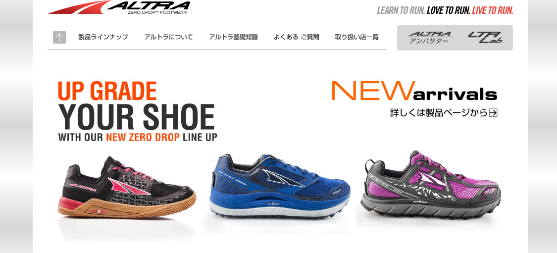 ALTRA on the web