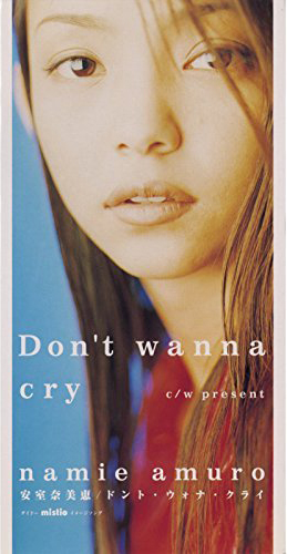 Don't wanna cry(Radio Edit)