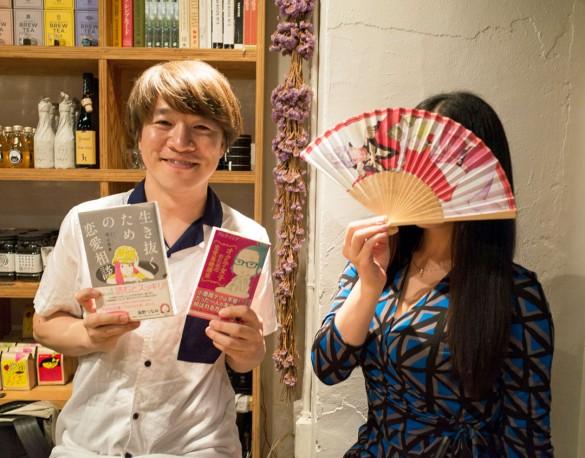 左から、桃山商事の代表・清田隆之さんとアルテイシアさん