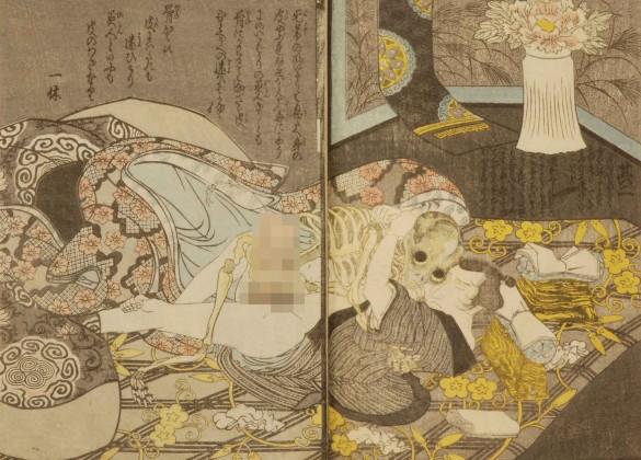 歌川豊国の『絵本開中鏡』