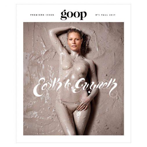 グウィネスが手掛けるブランドの雑誌『グープ』