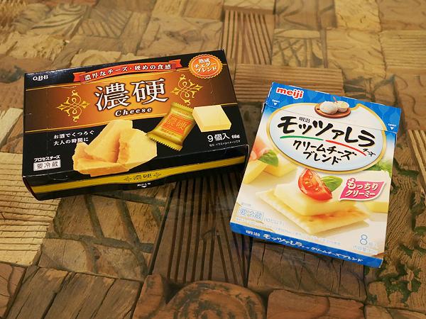 濃硬チーズ 熟成チェダーブレンド(六甲バター/Q・B・B)/明治モッツァレラチーズ クリームチーズブレンド(明治)