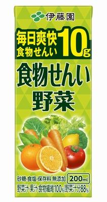 食物せんい野菜(伊藤園)