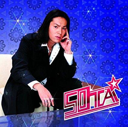 CD/DVD『50TA』(EX RECORDS)