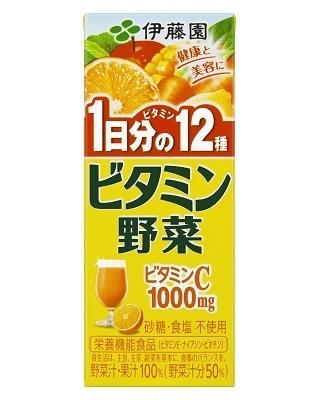 ビタミン野菜(伊藤園)