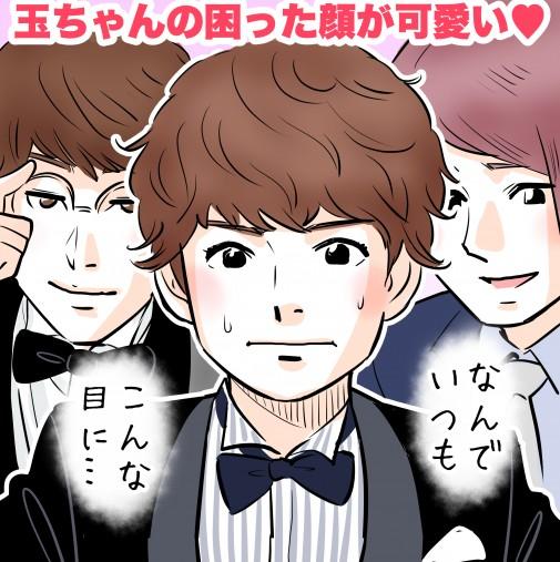 「重要参考人探偵」Kis‐My‐Ft2玉森裕太