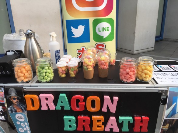 ドラゴンブレスアイスの店『HAPPY LAB』渋谷2