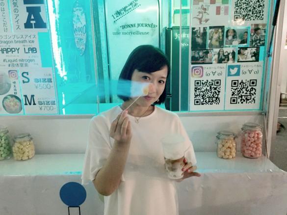 ドラゴンブレスアイスの店『HAPPY LAB』渋谷3