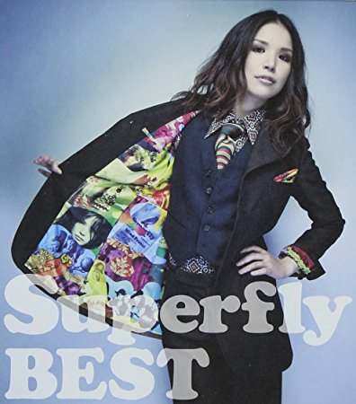 『Superfly BEST』(ワーナーミュージックジャパン)