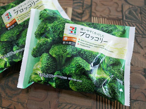 冷凍ブロッコリー2