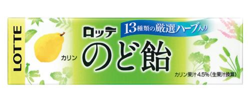 カリンのど飴(ロッテ)