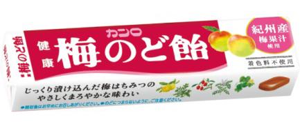 健康梅のど飴(カンロ)