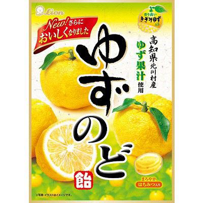 ゆずのど飴(ライオン菓子)