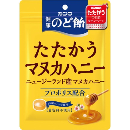 健康のど飴 たたかうマヌカハニー(カンロ)