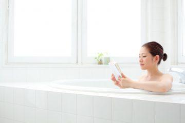 半身浴しながら読書、はよくない?