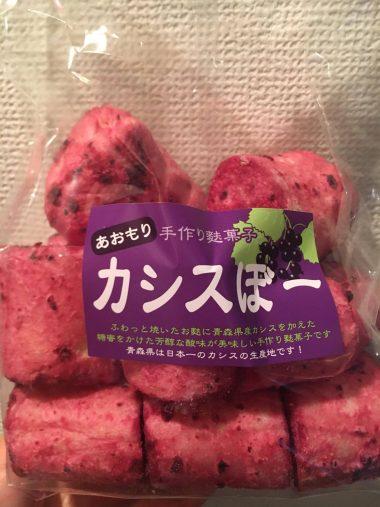ふ菓子_1