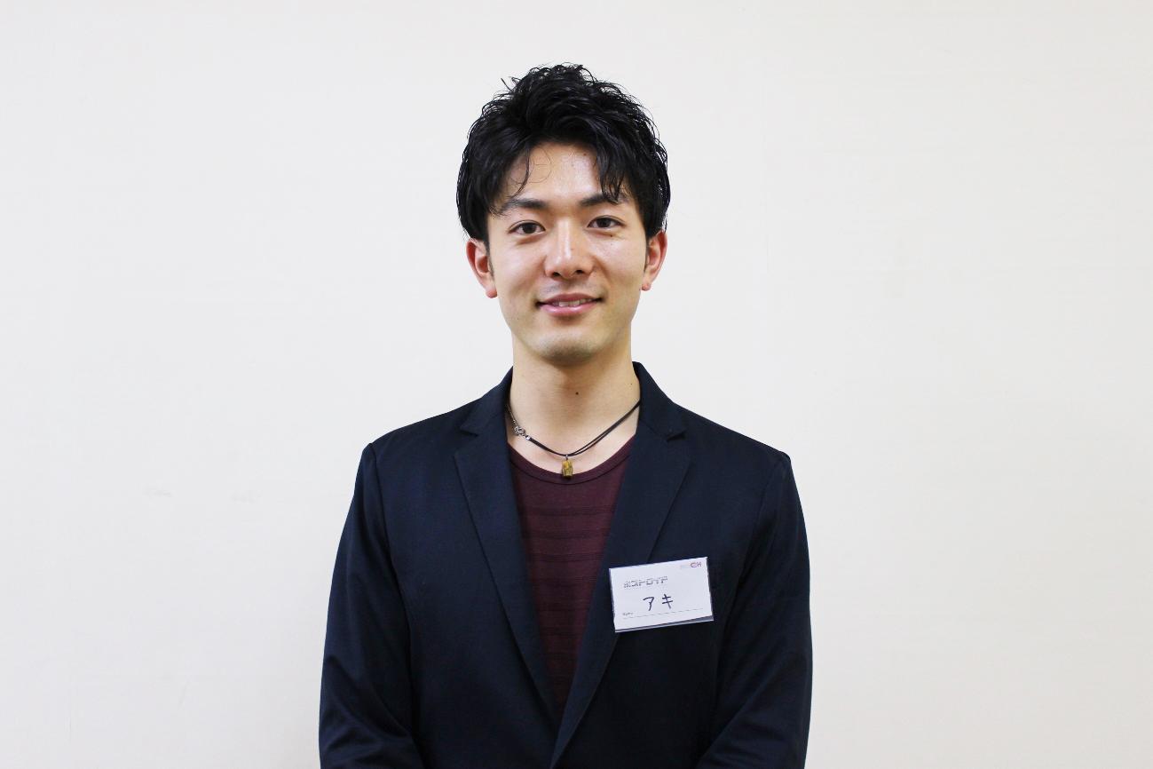 イケメンフェスティバル2017 出張ホスト アキさん