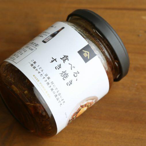 久世福商店 食べる、すき焼き