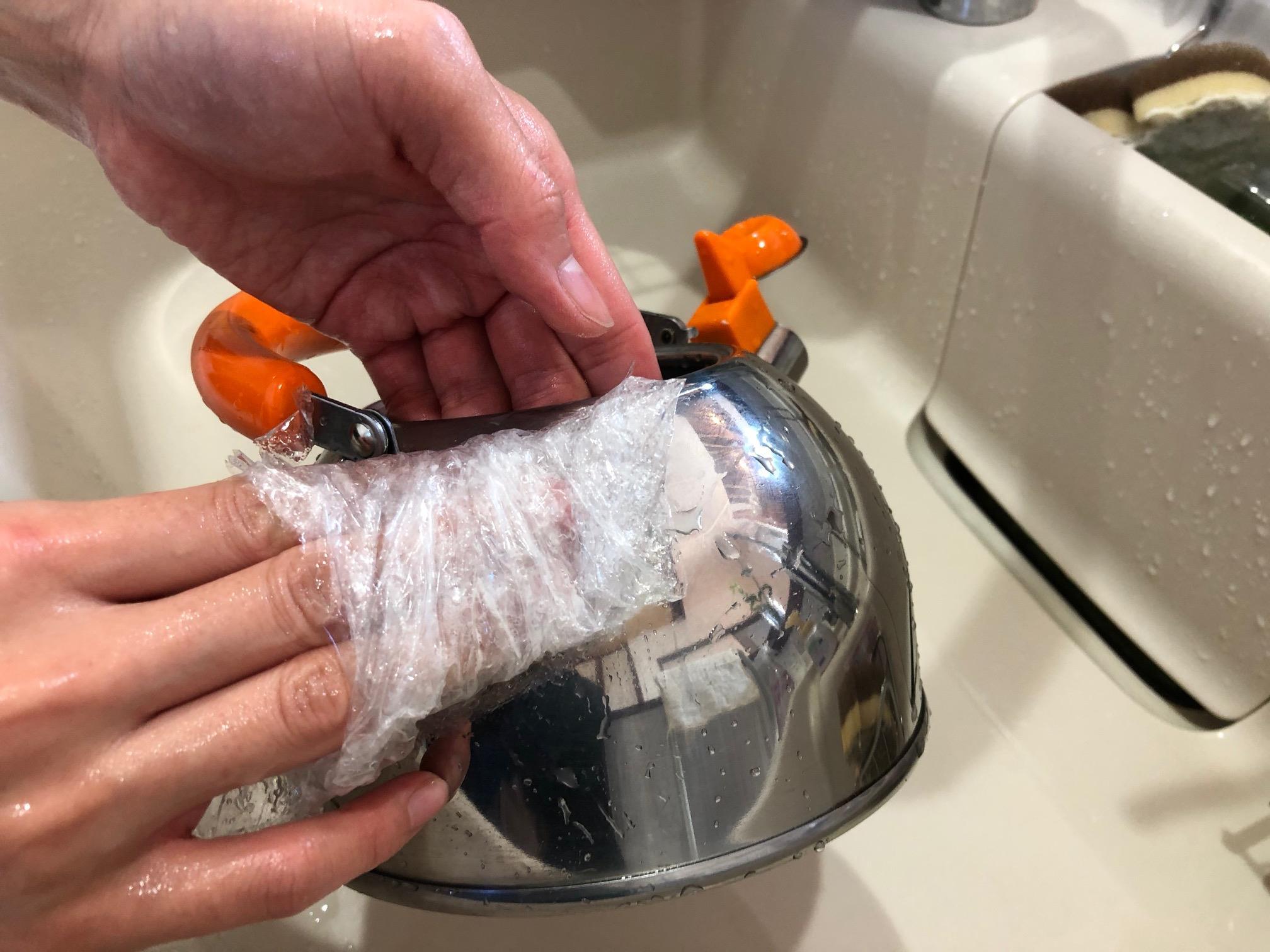 ハイホーム掃除法 プロセス4