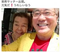 高須院長ツイート