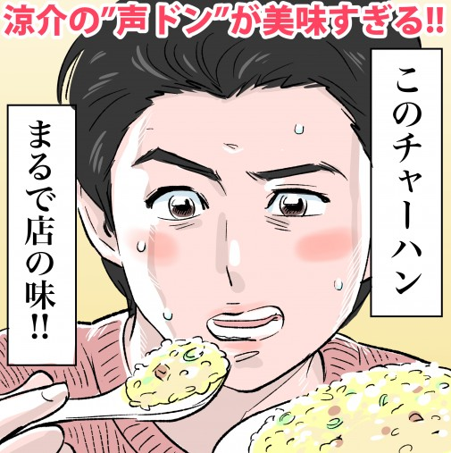 Hey! Say! JUMP山田涼介「もみ消して冬」