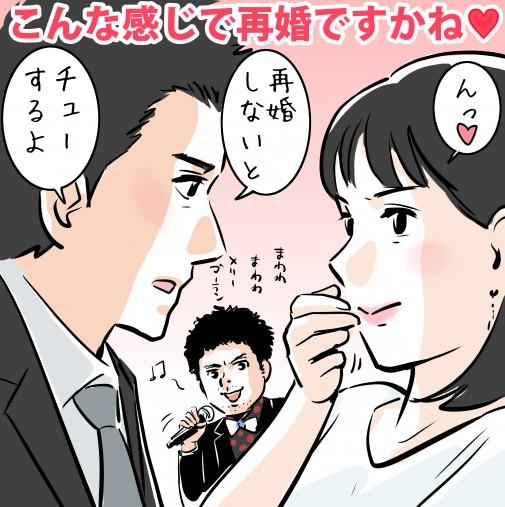 「BG」木村拓哉・山口智子ロンバケふたたび