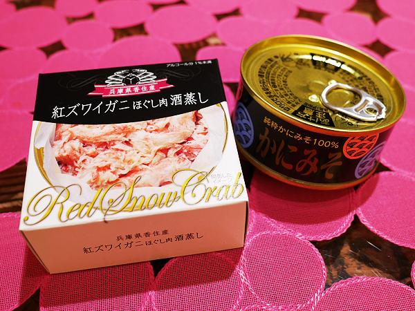 紅ズワイガニほぐし肉酒蒸し(国分グループ本社)純粋かにみそ100%(マルユウ)