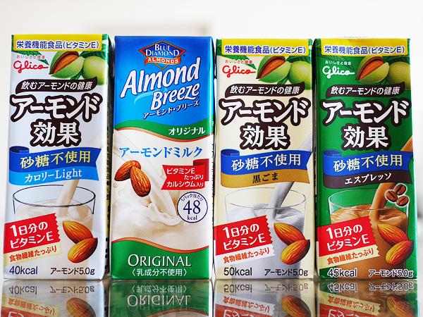 アーモンドミルク飲料1