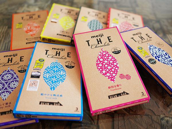 「meiji THE Chocolate」(明治 ザ・チョコレート)8種