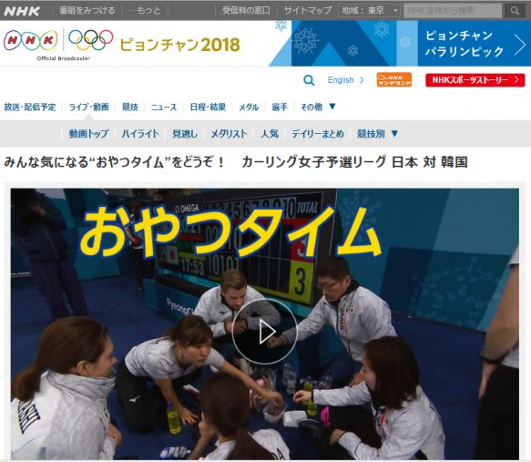 NHK動画