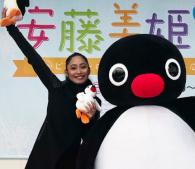 安藤美姫、記者にキレる/GACKT交通事故<今週の見逃しニュース>