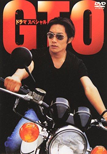 『GTOスペシャル』(ポニーキャニオン)