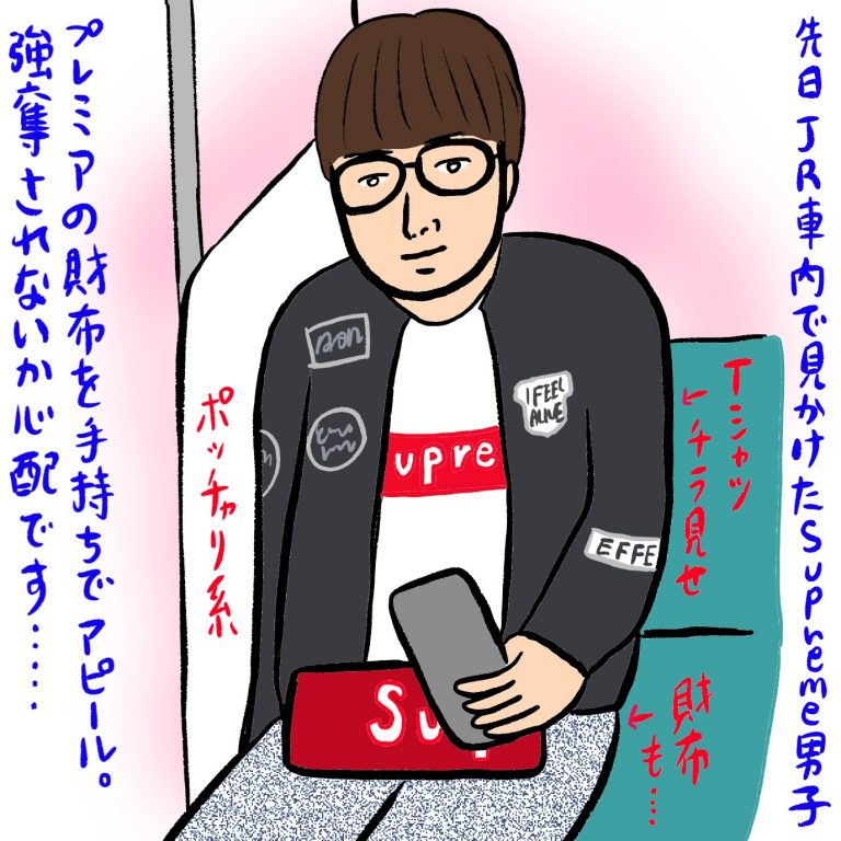supreme男子